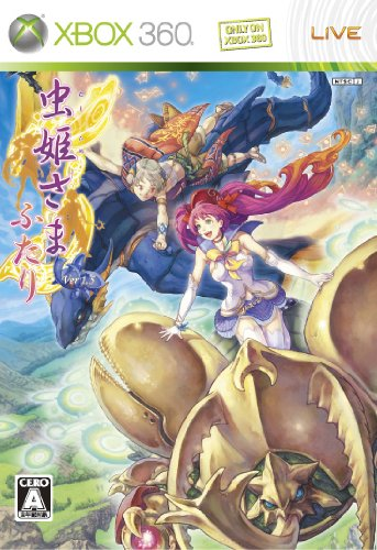 Mushihimesama Futari Ver 1.5 [First Print Edition] [Japan Import] by Cave