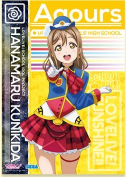 Love Live! Sunshine!! ''Hanamaru-chan'' Selected as SEGA Staff Image Girl Campaign Happy Party Train ver. B1 Size Poster Hanamaru Kunikida by Sega