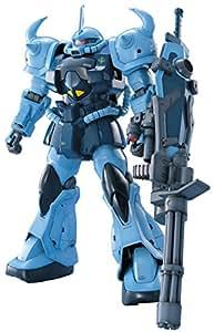 Bandai Hobby MS07B-3 GOUF CUSTOM, Bandai Master Grade Action Figure