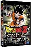 Dragon Ball Z: Goku Es Detenido v.5