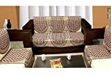 Zesture Bring Home 6 Piece Sofa and Chair Cover Set -Multicolor