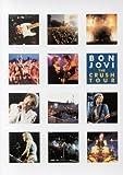 Island Bon Jovi The Crush Tour - DVD