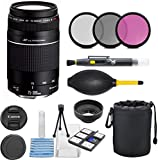 Canon EF 75-300mm f/4-5.6 III Telephoto Zoom Lens Bundle for Canon SLR Cameras - International Version