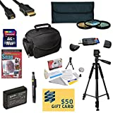 47th Street Photo Best Value Accessory Kit For the Canon 1100D, Rebel T3 - Kit Includes 16GB High-Speed SDHC Card + Card Reader + Extra Battery + Travel Charger + 58MM 3 Piece Pro Filter Kit (UV, CPL, FLD Lens) + HDMI Cable + Padded Gadget Bag + Professio