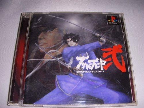 Bushido Blade 2 [Japan Import] (Bushido Blade 2)