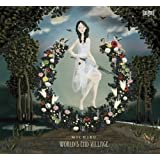World's End Village- 世界の果ての村 -