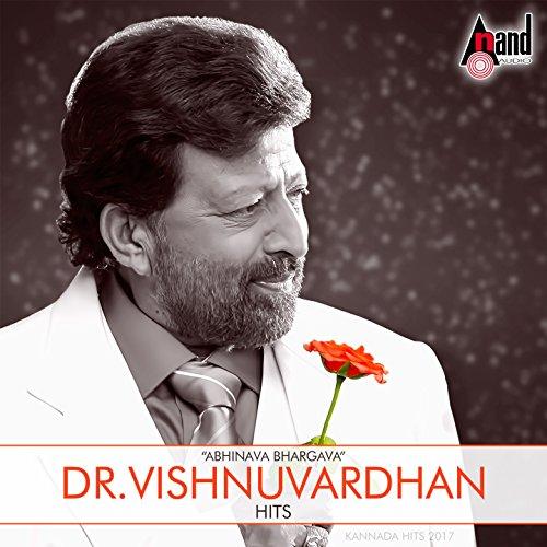 Dr vishnuvardhan hits hits, vishnuvardhan all movie songs.