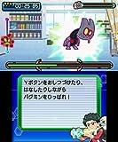 Kamiwaza Wanda Kirakira Ichibangai Kikiippatsu! 3DS Japan Import