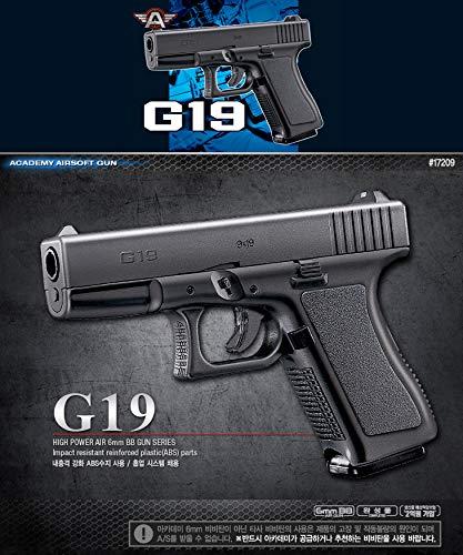 G19グロックエアガン銃のおもちゃブラスター小さな6ミリメートルBBパワーピストル
