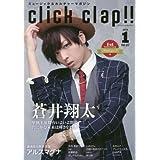 click clap!! Vol.7