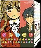 とらドラ! コミック 1-7巻セット (電撃コミックス)