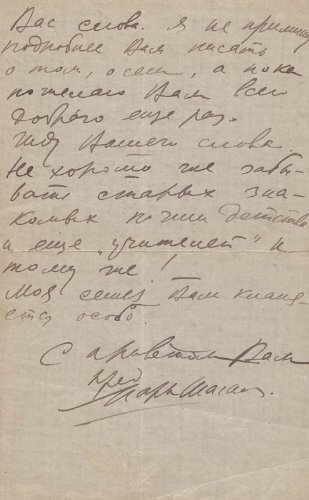 - Marc Chagall - Autograph Letter Signed 10/03/1924