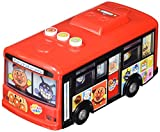 Anpanman at! Bus chatter anpanman