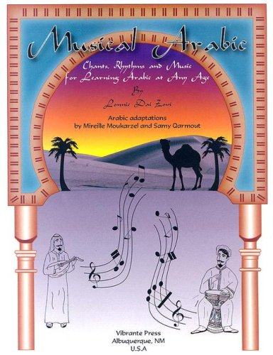 Musical Arabic, Chants, Rhythms and Music for Learning Arabic at ...