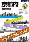 県別マップル 京都府 道路地図 (ドライブ 地図 | マップル)