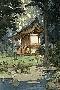 Yoshida Bamboo Grove 12X16 Inch Framed Art Print