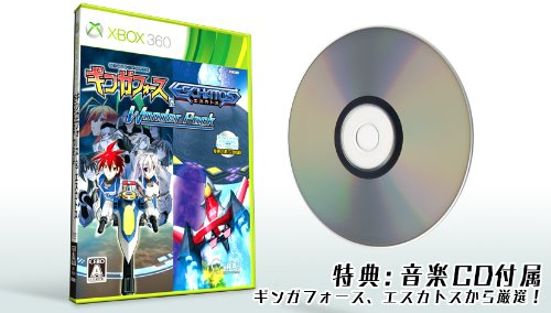 Ginga Force & Eschatos Wonder Pack for Xbox 360 Japanese Version Only