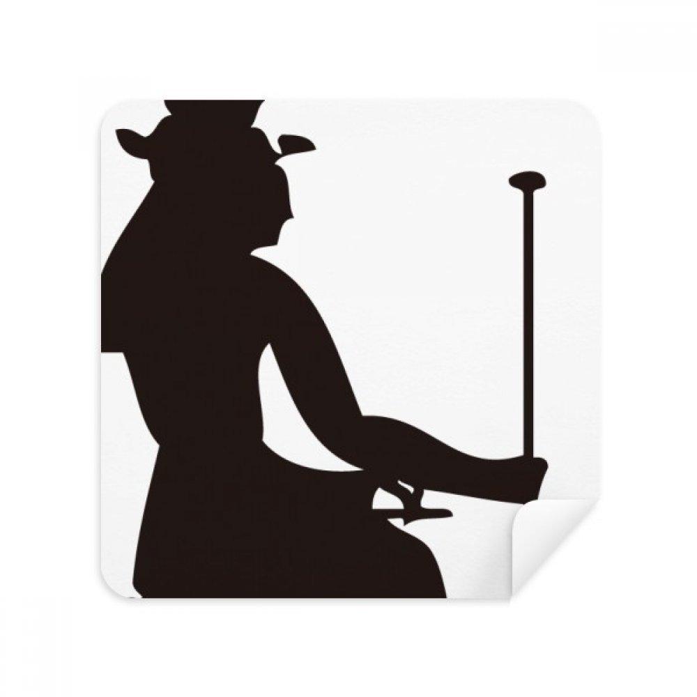 エジプトファラオ王笏フレスコシルエットメガネクリーニングクロス電話画面クリーナースエードファブリック2pcs   B07C91DXNH