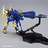 MG 1/100 メガ・バズーカ・ランチャー