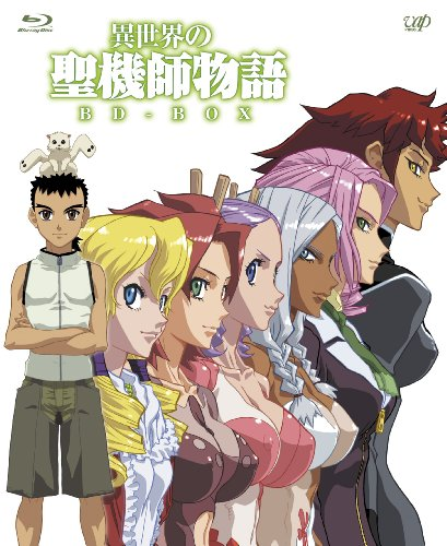 Isekai no Seikishi Monogatari Blu-ray Box [5 Disc Blu-ray]