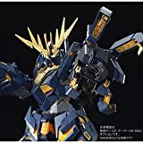 unicorn led unit - PG 1/60 expansion unit Armed Armor VN / BS