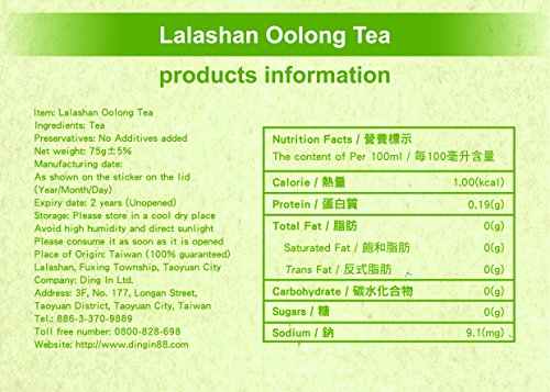 DING IN Lalashan Oolong Tea Wooden Box 10g10/box by Ding In ltd. (Image #7)