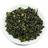 250g Tie Guan Yin Oolong Tea from Anxi Fujian, Chinese Tieguanyin Oolong Green Tea Loose Leaf, Natural Whole Leaves Rich Antioxidants Brew Hot Tea or Iced Tea
