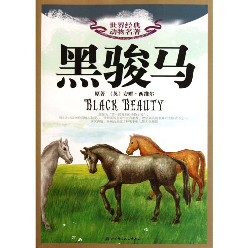 perl black book pdf download