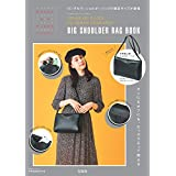 SENSE OF PLACE BIG SHOULDER BAG BOOK