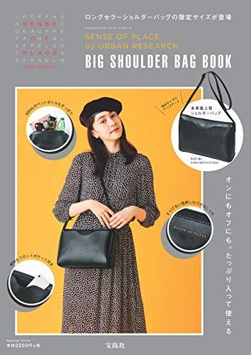 SENSE OF PLACE BIG SHOULDER BAG BOOK 画像