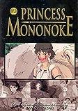 Princess Mononoke Film Comic, Vol. 2 (v. 2) by Hayao Miyazaki (2006-10-10)