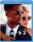 フォーカス [WB COLLECTION][AmazonDVDコレクション] [Blu-ray]