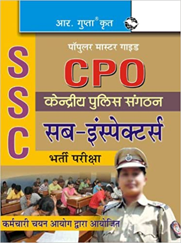 SSC CPO Coaching in Hisar
