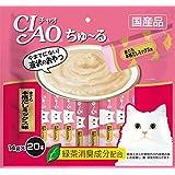 チャオ (CIAO) ちゅ~る まぐろ 本格だしミックス味 14g×20本