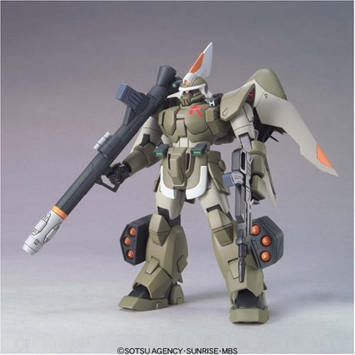 Gunseed Stargazer Ginn Type Insurgent Hg 1/144