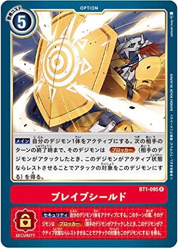 デジモンカードゲーム BT1-095 ブレイブシールド (R レア) ブースター NEW EVOLUTION (BT-01)