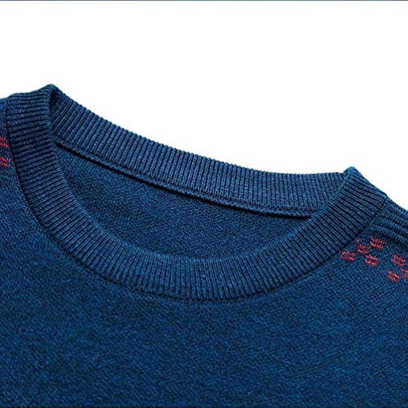 Męski sweter z dzianiny długi rękaw czas wolny sweter z okrągłym kołnierzem sweter Sweats Fashion spiralna mankiet dzianina sweter: Odzież