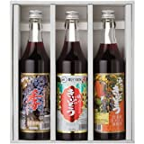 TasukuMiyuki SA500 gift set (three of the grape juice 600ml drink compared specialties 3 pieces)