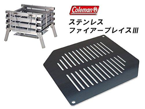 콜맨 스테인레스 fire 플레이스Ⅲ대응 그릴 플레이트 판 두께6.0mm (그릴 본체는 상품에 포함되지 않습니다)