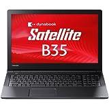 東芝 Dynabook B35/Y PB35YNAD4R4AD81 Windows7 Pro 32/64Bit (Windows 10 Pro ダウングレード) Cel 3215U/ 4GB / 500GB /スーパーマルチ / 無線LAN IEEE802.11a/b/g/n ac・Bluetooth / USB3.0 HDMI 10キー付キーボード バッテリー長持ち最大約9時間 15.6型LED液晶搭載ノートパソコン