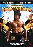 Kung Fu Hustle (Axe-Kickin' Edition) (Bilingual) [Import]