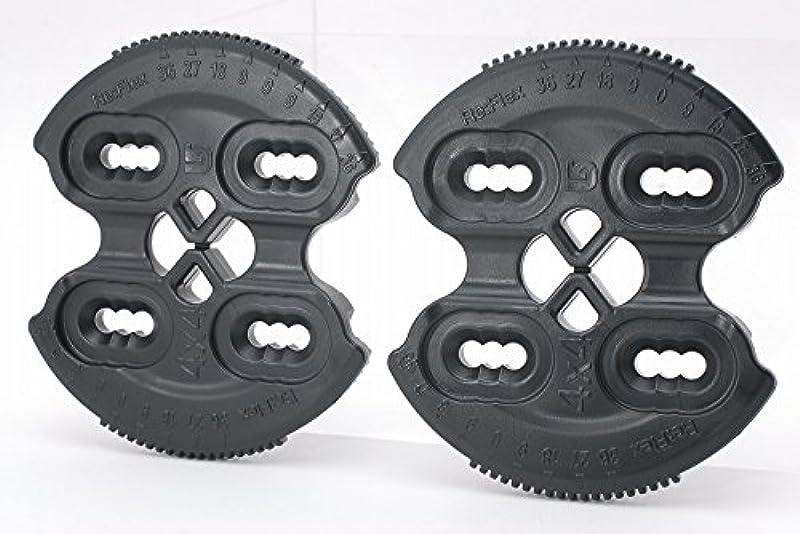 Burton Re : flex 바인딩 4 × 4 디스크 플레이트