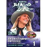 バイオニックジェミー Season 3-1 ( DVD4枚組 ) 4BW-301