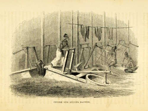 1857 Wood Engraving Antique Chinese Hulling Machine M. C. Perry Japan Expedition - Original Engraving