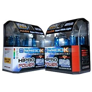 Hipro Power 9005 + H11 5900K Super White Xenon HID Headlight Bulbs - Low Beam & High Beam