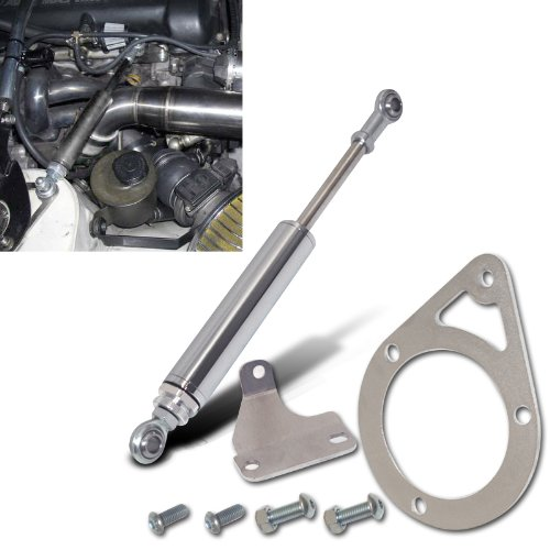 1989-1994 Nissan 240sx S13 Engine Torques Damper Kit