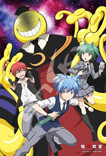 japan-official-jigsaw-puzzle-assassination-classroom-killing-time-300-pcs-pieces-koro-sensei-nagisa-
