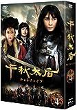 千秋太后[チョンチュテフ] DVD-BOX4