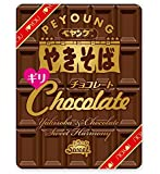 ぺヤング チョコレートやきそば ギリ107g×18個
