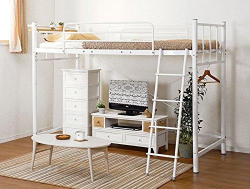 ロフトベッド ローベッド シングルベッド 高さ151cm ベッド下収納 スチール 3段階調節可能 宮付き 手すり付き ハシゴ付き コンセント フレームのみ (ホワイト, 高さ151cm) B07BXTW34K ホワイト ホワイト